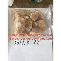 bkedbp BK-EDBP bk-ebdp BK-EBDP bk 99.9% purity best quality