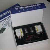 HID conversion kit for automobile