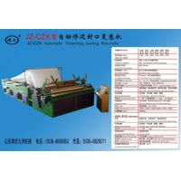 Embossing Rewinding and Perforating Toilet Paper Machine (JZ-DWX) thumbnail image