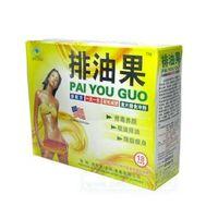 Pai You Guo Tea thumbnail image