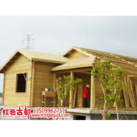 Supply 2014 comtemporary hot sale log cabin house