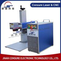 20W 30W fiber laser marking machine for sale