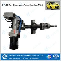 electric power steering (EPS) DFL08 for A00, A0 Models thumbnail image