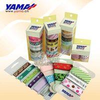 printer ribbon,printed ribbonn,printing ribbon,print ribbon,custom printed ribbon,decorative ribbon