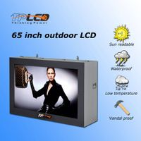 65'' All Weather Outdoor sunlight readable wall mounted horizental LCD-OD65L02 thumbnail image