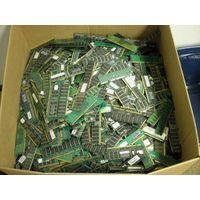 Computer Ram memory Scrap