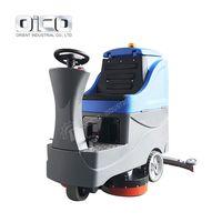 V70 Hot Sale battery powered floor scrubber industrial power floor scrubber