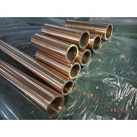 Cobalt Nickel Beryllium Copper Tube CuCo1Ni1Be thumbnail image