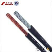 10kv Light Type AL/XLPE Aerial Cable thumbnail image