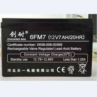 12V7AH AGM Lead Acid Battery for UPS Gel Battery