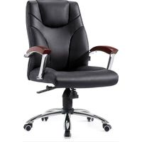 The modern best seller leather office chair 8206B