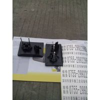 5100001977 Germany  Wacker Carburetor base   BH23/BH55