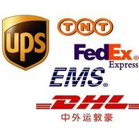 DHL Courier/Express especial for sensitive product