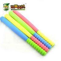 Promotion Gift/Fashion/Colorful Mini Foam toy Water Gun/Cheap Swimming Pool Toy