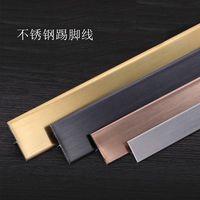 Multipurpose external corner accessories decorative metal stainless steel floor tile trim thumbnail image