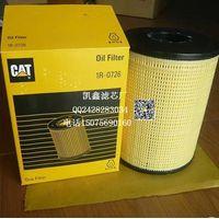 Caterpillar 1R0739 filter BALDWIN B7600 FLEETGUARD LF667 Oil Filter thumbnail image