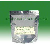2,3-epoxy-16-(1-pyrrolidinyl)- Androstan-17-ol