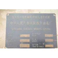 Marine diesel engine set SXD PIELSTICK 12PA6V-280 thumbnail image