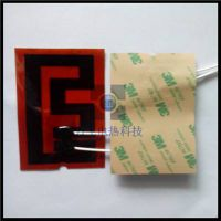 thin flexible PI film heaters for industrial using