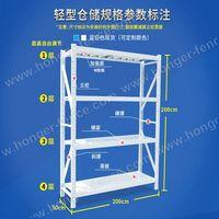 Top Quality Factory Price Light Shelf storage shelf thumbnail image
