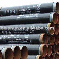 seamless pipe/seamless tube/seamless steel pipe/seamless steel tube