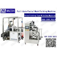 China Facial mask making folding into machine