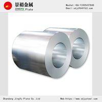 Aluzinc (Galvalume) Steel Coil thumbnail image