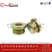 Carbon steel screw drain plug
