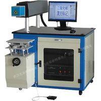 CO2 Laser Marking Machines On Tobacco box thumbnail image