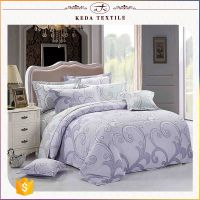 Online shop alibaba China suppliers twill size bed set polyester 4pcs double bed duvet cover