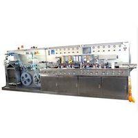 automatic laminated tube making machine thumbnail image