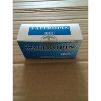 Taitropinn (Tai HGH) suppliers. TAI 191AA Orignal Taitropinn Somatropin Getropin,Taitropinn 100IU