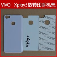 Hot Sale Products For Sublimation Cover Case For Vivo Xplay5 thumbnail image