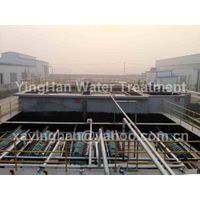 YingHan MBR Waste Water Treatment System