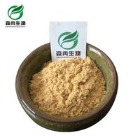 Fucoxanthin10% 20% 30%(a variety of specifications according to request) thumbnail image
