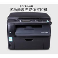 Xerox A4 laser printer CM118
