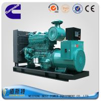 Factory price diesel generator set with Cummins engine 50KW 100KW 200KW 500KW