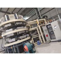 High Quality Bagasse Pulp Making Machine thumbnail image