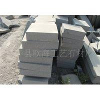 Granite Tile (G-01)