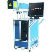 Laser marking machine for porcelain