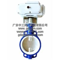Electric butterfly valve sealing-guangdong china
