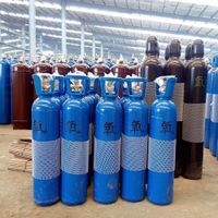 30L Seamless Steel Oxygen Cylinder thumbnail image