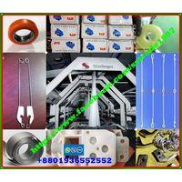 circular loom spare parts thumbnail image