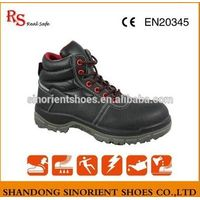 middle cut safety boots RS012