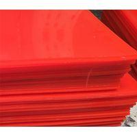 Polyurethane sheet thumbnail image