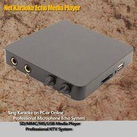 SEPINE iPlayre K8 Net Karaoke Echo Media Player thumbnail image