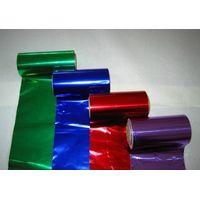 Aluminium foil for hair salon, colored aluminim foil