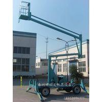 four-wheel mobile arm lift