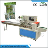 Disposable paper cups packing machine