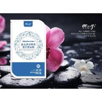Blueberry Smoothing and Firming Fruit Fiber Facial Mask thumbnail image